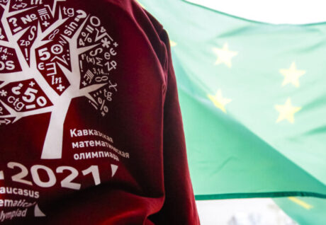 The 6th Caucasus mathematical olympiad