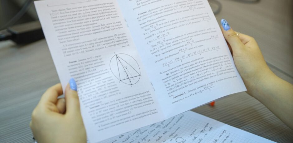 Fourth day of VI Caucasus mathematical olympiad